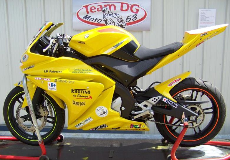 Yamaha R125 yellow color racing bikeYamaha Racing Bike
